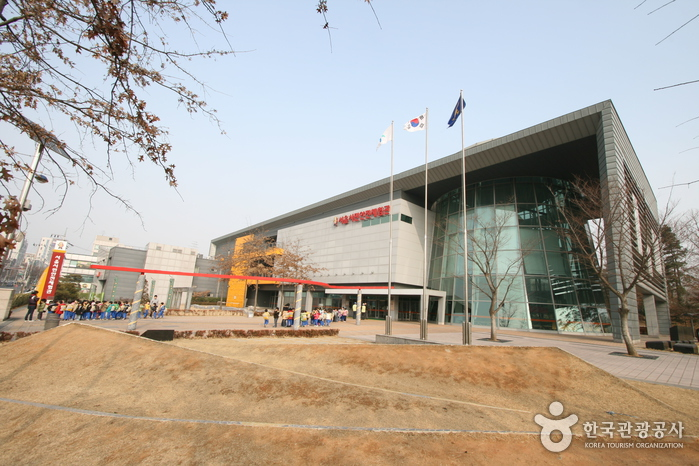 Gwangnaru Safety Experience Center (광나루안전체험관)