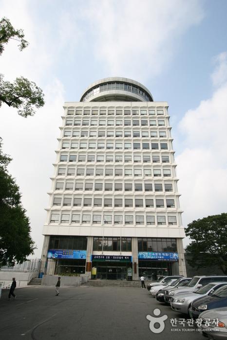 서울특별시교육청 과학전시관 (남산분관)
