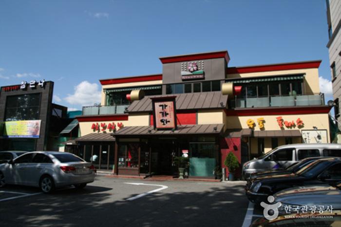 香川(가가와)