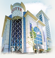 Lotte Department Store - Ulsan Branch (롯데백화점 (울산점))