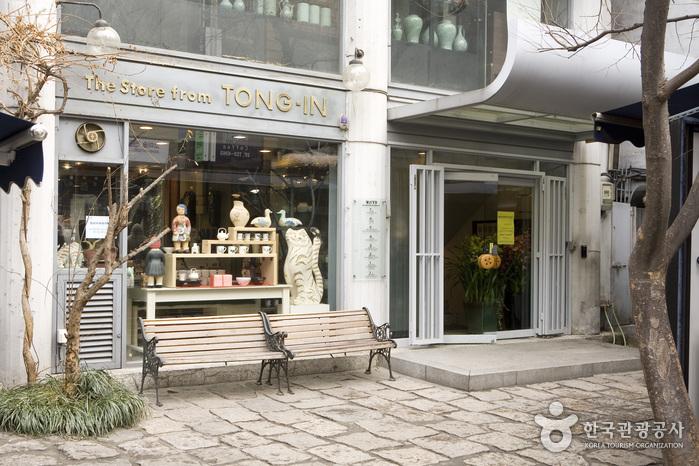 Tong-In Store (통인가게)