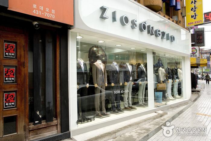 지오 송지오(ZIO SONGZIO) 문정점