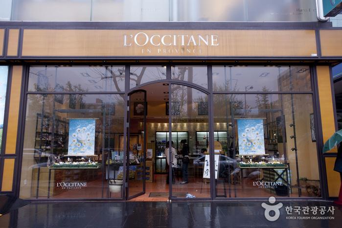 록시땅 (Loccitane)
