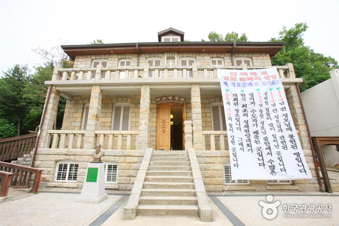 Maegoe-Museum (매괴박물관)