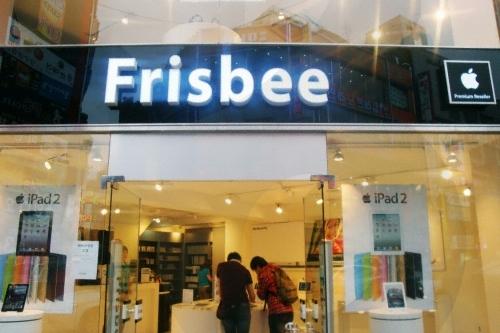 프리스비 (Frisbee) 서면점