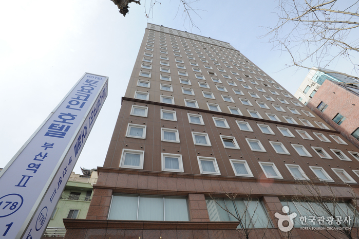 Toyoko Inn Hotel - Busan Station 2 (토요코인호텔 (중앙동점))