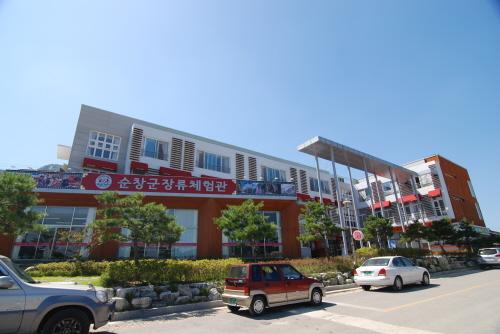Sunchang Jangnyu (Fermented Sauce) Experience Center (순창장류체험관)