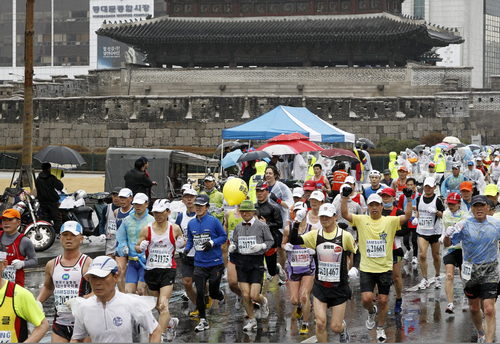 Seoul International Marathon (서울 국제마라톤대회)