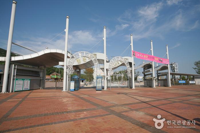 Let's Run Park Busan Gyeongnam (렛츠런파크부산경남 (부산경남경마공원))