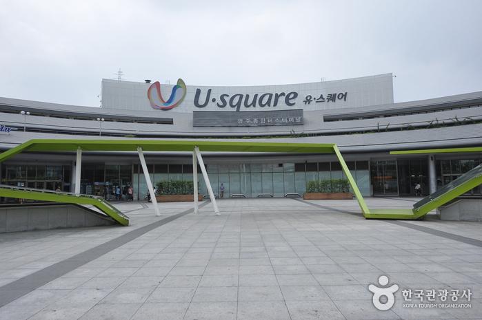 Gwangju U-Square (광주종합터미널)