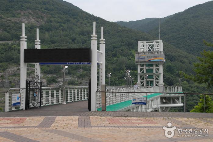 Damm Chungju (충주댐)