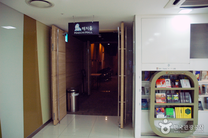 Trash: Seoul Global Culture and Tourism Center (서울글로벌문화관광센터)