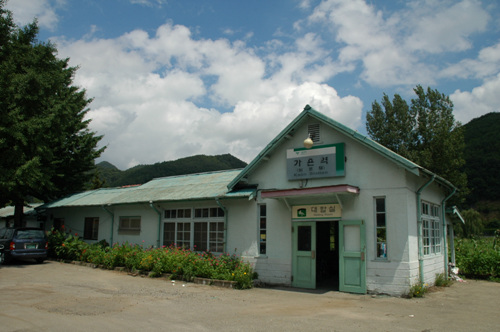 Gaeun Station in Mungyeong-gu (문경 구 가은역)