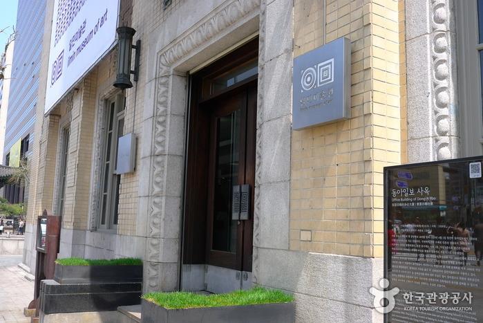 Ilmin Art Museum (일민미술관)