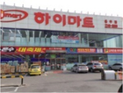 Lotte Hi-mart - Yongdu Branch (롯데 하이마트 (용두점))