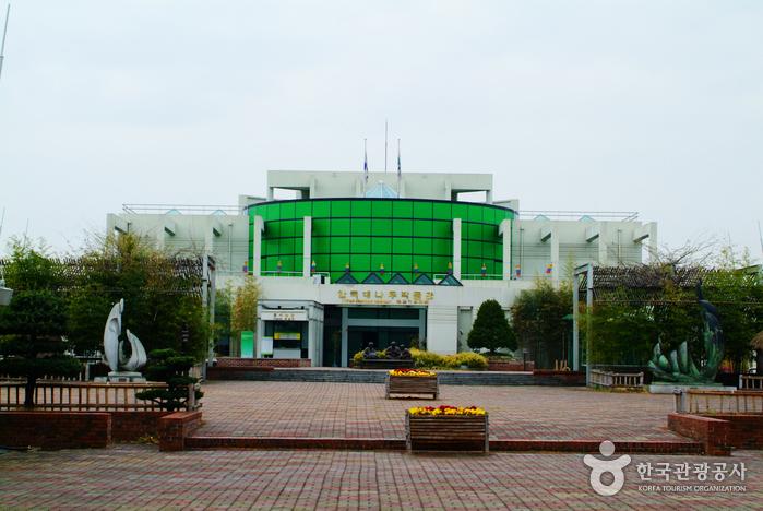 Korea Bamboo Museum ...
