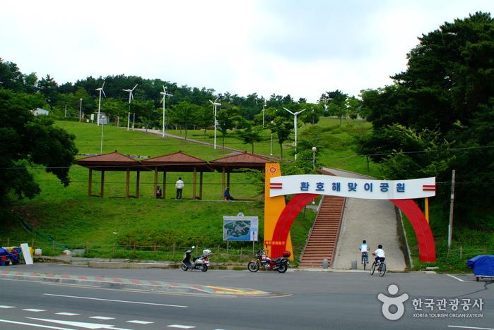 环湖迎日公园(환호해맞이공원)