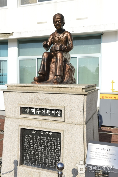 Devoted Son Jeong Jaesu Memorial Hall (효자 정재수 기념관)