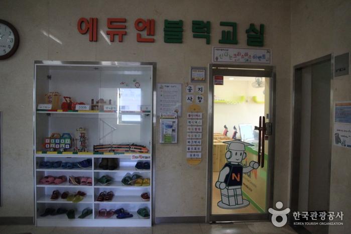 신림체육센터