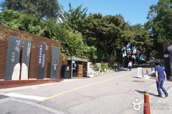 Библиотека Чондок (서울특별시교육청 정독도서관)2