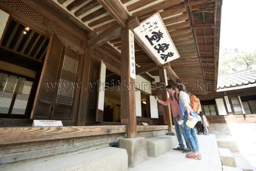 Unhyeongung Royal Residence (운현궁)