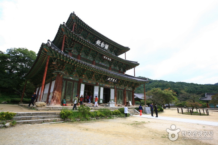 Geumsansa Temple (Gi...