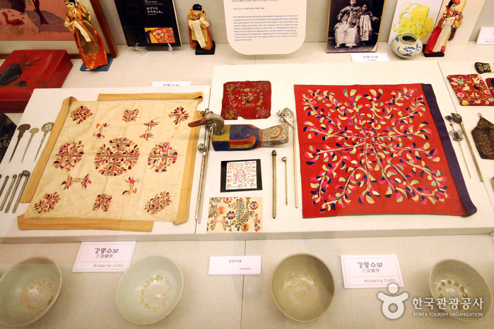 Museum of Oriental Embroidery (동양자수박물관)