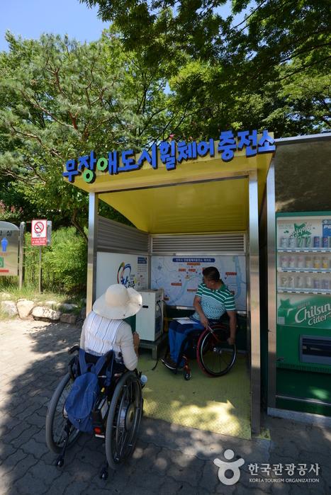전동 휠체어 전기 충전소
