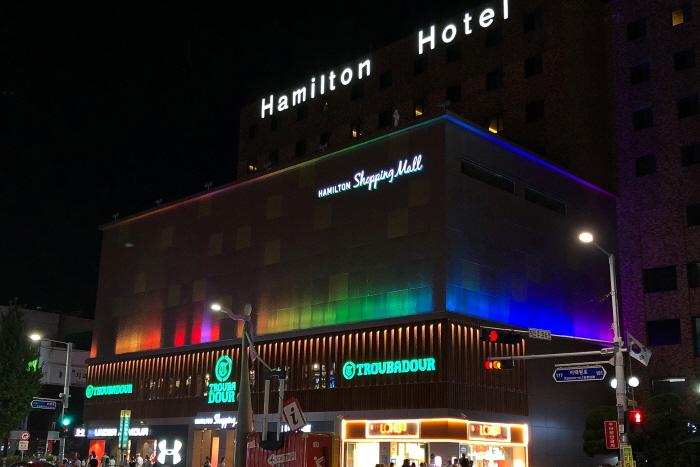 해밀톤 호텔