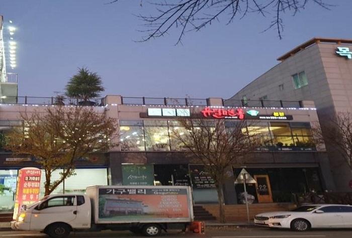 Yudalmyeonok(유달면옥)