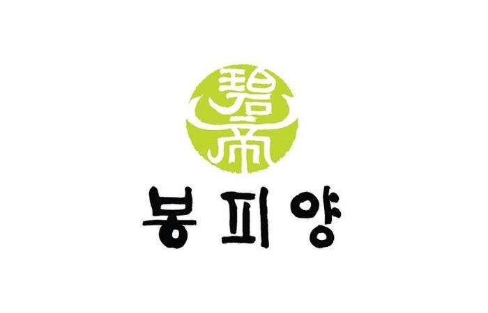 Bongpiyang(봉피양)