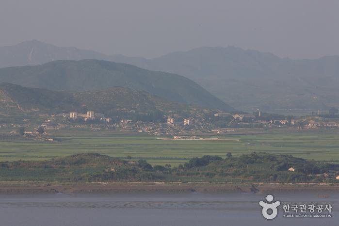 Ganghwa Peace Observatory (강화평화전망대)