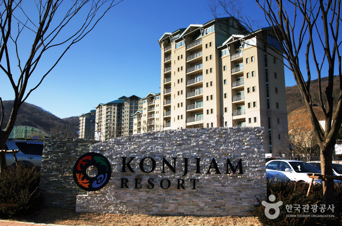 Estación de Esquí de Konjiam Resort (곤지암리조트 스키장)