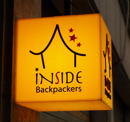 Backpackers INSIDE (백배커스 인사이드)
