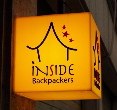 Backpackers INSIDE (백패커스 인사이드)