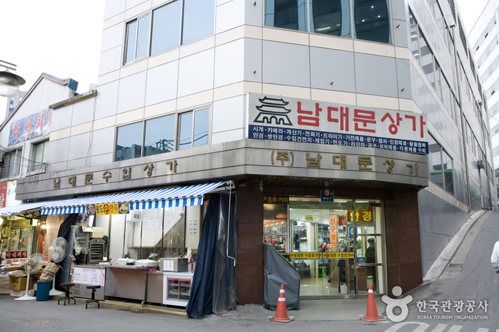 Namdaemun Shopping Center ( )
