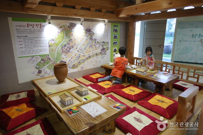 Suwon Museum (수원박물관)