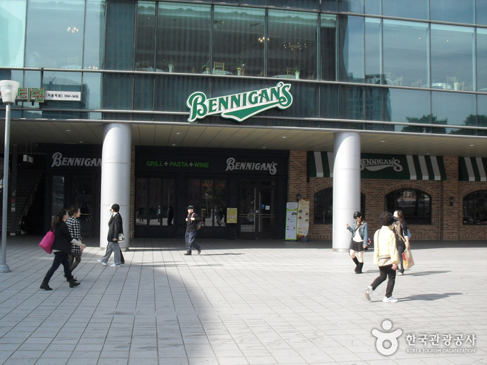 Bennigan's - Seoul Station Branch (베니건스-서울역점)