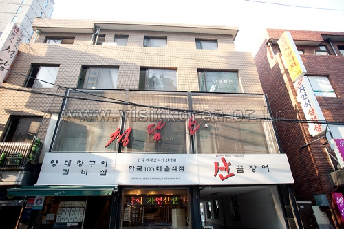Cheongdamso2