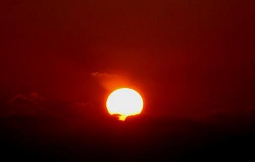 Ulsan Ganjeolgot Sun...