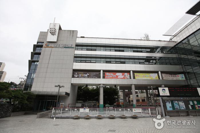 麻浦アートセンター(마포아트센터)