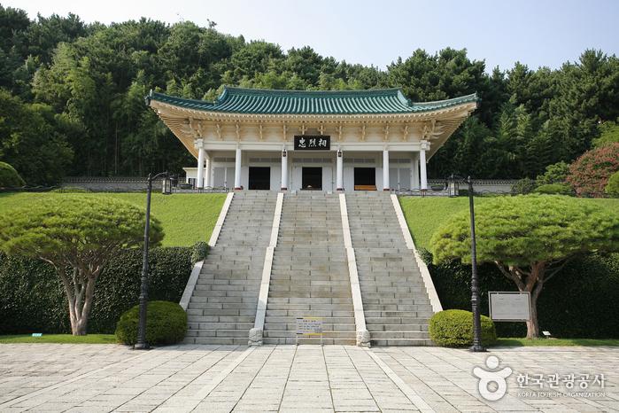 Мемориальный храм Чхуннёльса в Пусане5