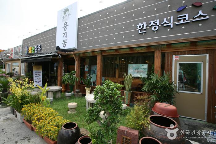 Champum Hanu Yongjibong (용지봉)
