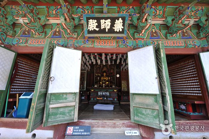 傳燈寺(江華)(전등사(강화))19