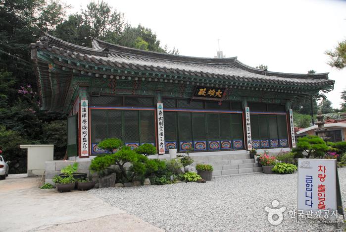용화사(대전)