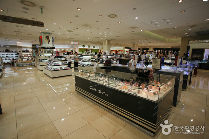 Hyundai Department Store - Ulsan Donggu Branch ( - )