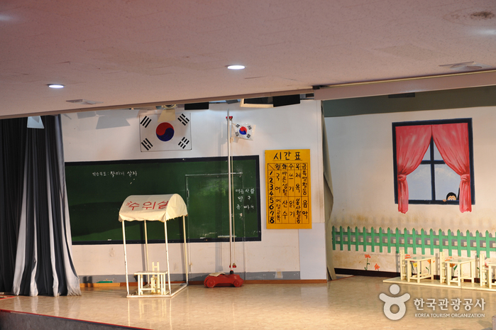 Monkey School (원숭이학교)