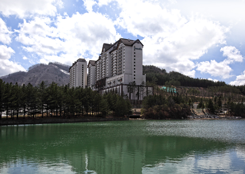 YongPyeong Condominium (용평 그린피아 콘도)