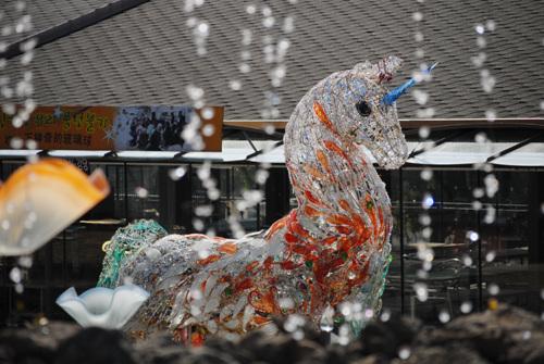 Jeju Glass Museum (제주유리박물관)