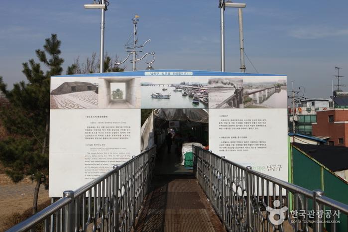 인천 남동구 소래로 들어서는 풍경